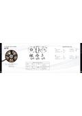 T-MOTOR製品 UAVモーター/ドローン用モーター/ESC/プロペラ/ブラシレスモーター