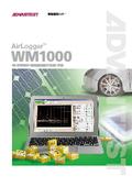 無線温度ロガー AirLogger WM1000 カタログ