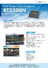 8Kイメージセンサ『BT3300N』 表紙画像