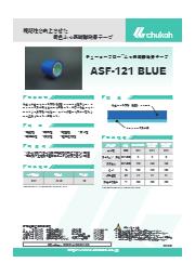 チューコーフローふっ素樹脂粘着テープ『ASF-121 BLUE』 表紙画像