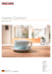 『ホームコンフォートカタログ』住宅設備総合カタログ 表紙画像