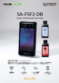 屋外対応 顔認証機  『SA-FSF2-DB』