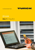 IO-Link 製品ダイジェスト 表紙画像