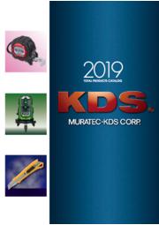 ムラテックKDS『総合カタログ2019』vol.1 表紙画像