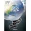 【アプリケーション付】精密減速機RV 精密ギヤヘッドRD2カタログ/ナブテスコ 表紙画像
