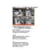 超音波による、ナノレベルの攪拌・乳化・分散・粉砕技術 表紙画像