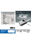 【AC100V/200Vタイプ】電力線伝送装置『PLINE』