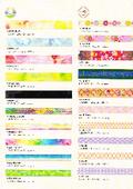 【ラインアップ資料】マスキングテープ『RINKシリーズ』