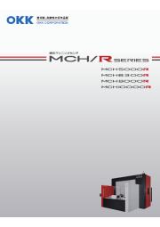 横形マシニングセンタ「MCH/R SERIES」 表紙画像