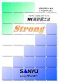 耐震天井工法『MC高耐震工法 Strong』 表紙画像