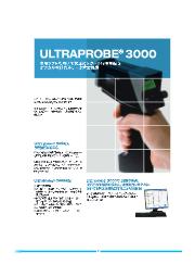 超音波設備診断装置『ULTRAPROBE 3000』 表紙画像