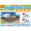 高効率帯水層蓄熱冷暖房システム 表紙画像