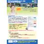 サテライトオフィス・勤怠管理/タイムカードfor G Suite 表紙画像