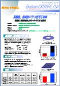 エポクラスターT CBT305FG 表紙画像