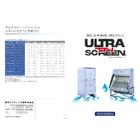 水処理装置 ウルトラTNスクリーン 表紙画像