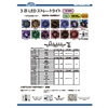 3芯LEDストレートライトーブラックコードー.jpg