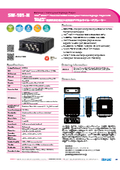 IP68防水・防塵性能を備えた屋外用デジタルサイネージプレーヤー