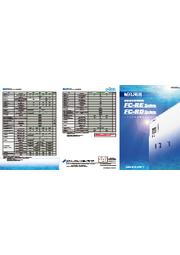 透析用水作製装置『FC-RE/FC-RD System』 表紙画像