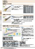 配線結束資材『ホックチューブ 高耐候・不燃タイプ:HTYM型』