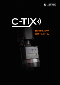 【LUBBERING社】C-TIX スマートツール