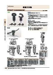 絶縁支持物『P.P.ホルダー(高圧機内絶縁電線支持物)』 表紙画像