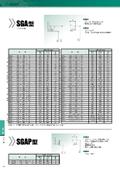 回転用シール『ヘキサシールSGA型/SGAP型』のサイズ表 表紙画像