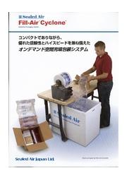 Fill-Air Cycloneオンデマンド空間充填包装システム 表紙画像