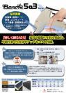 ◆改善提案◆ 接着・縫製の工程を効率化してコストを削減する方法 表紙画像