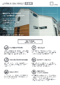 【MYKE】天然本しっくい『JAPAN漆喰』外壁用