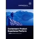 PIMプラットフォーム Contentserv Product Experience Platform 表紙画像