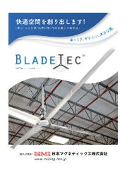 大型天井ファン(シーリングファン)BladeTec 表紙画像