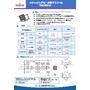 製品概要シート(TMC2300-LA).jpg