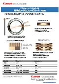 光学式ロータリーエンコーダスケール