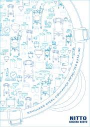 【最新】「ステンレス容器総合カタログ」日東金属工業(株) 表紙画像
