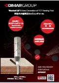 【Dimar社】最速のルータビットROCKET 1.0