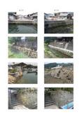 石積や石垣の補修工事『トースイCON充填工法』施工写真 表紙画像