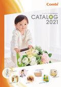 コンビウィズの育児環境製品 総合カタログ 表紙画像