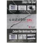 補強工法『布基礎補強材SRC』 表紙画像