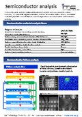 Semiconductor Analysis (English version)