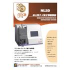 卓上型ナノ粒子堆積装置『NL50』 表紙画像