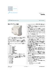 【KNX通信】IPゲートウェイ KNX/BACnet N143 表紙画像