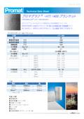 生体溶解性ファイバー断熱材『プロマグラフ HTI 1400ブランケット』カタログ