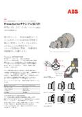 Pressductor(R)ラジアル張力計 表紙画像