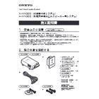 X-WM300/A-WM300 施工説明書 表紙画像