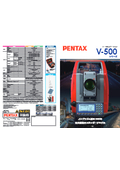 トータルステーション『PENTAX V-500シリーズ』