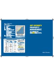 賃貸経営管理システム 簡易チラシ 表紙画像