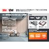 [ISD-314] Y-4800-12 Catalogue.jpg