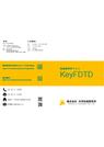 電磁波解析ソフト『KeyFDTD』 表紙画像