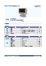 7インチワイド WVGA(800×480)LCDモニタ 表紙画像