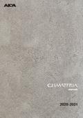 【製品カタログ】高級塗材「クライマテリア 2020-2021」